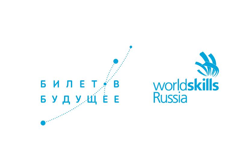 bvb_ws_logo_horizontal